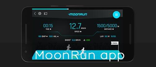 Virtual MoonRun App